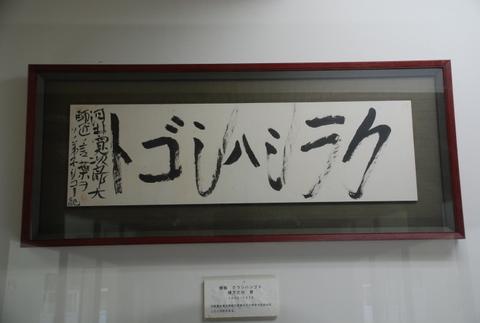 Dsc_7107