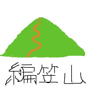Cocolog_oekaki_2012_09_24_05_39